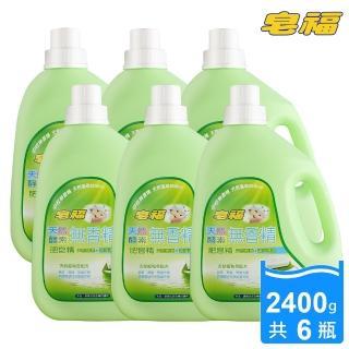 【皂福】無香精天然酵素肥皂精(2400g x 6瓶)