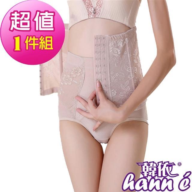 【韓依 HANN.E】560丹-3段-加重機能版束腹腰夾高腰款產後必備縮腹護腰(男女適用黑膚1件組5008)