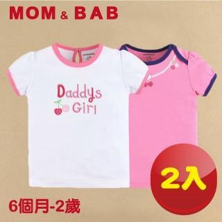 【MOM AND BAB】粉粉櫻桃純棉短袖上衣-兩件組(6M-24M)