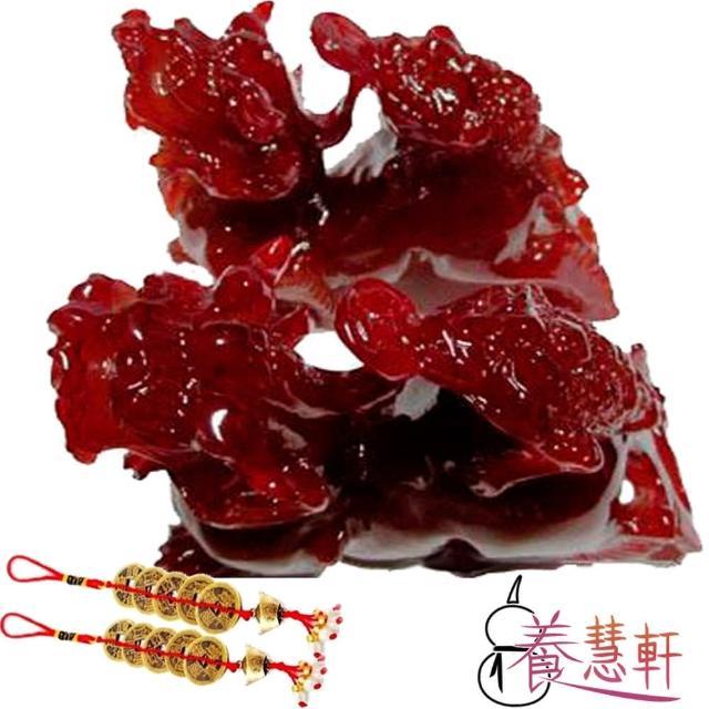 【養慧軒】紅蜜蠟巧雕 招財咬錢貔貅+三腳蟾蜍 擺飾(一對  身長125mm)