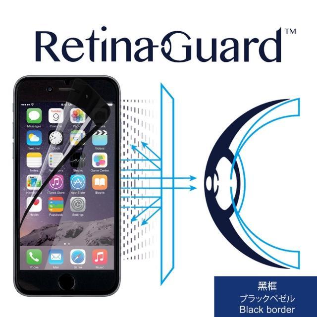 【RetinaGuard】視網盾 iPhone6 Plus 防藍光保護膜 黑框款(5.5吋)