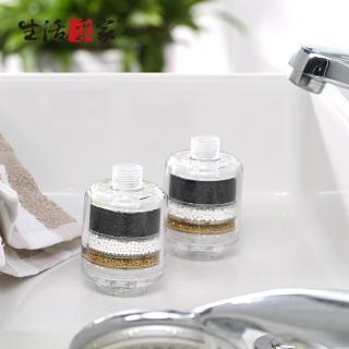 【生活采家】攜帶型交叉導水淋浴除氯過濾器 2入(#99283)