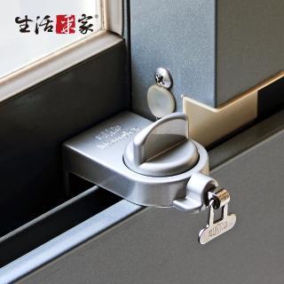 【生活采家】GUARD安全鋁窗鎖 小確保環 銀(#34007)