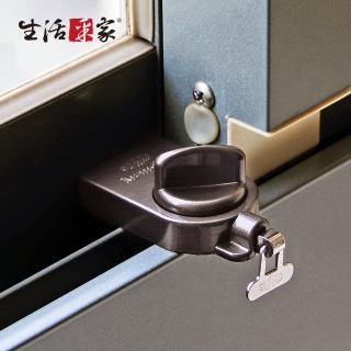【生活采家】GUARD安全鋁窗鎖 小確保環 棕(#34008)