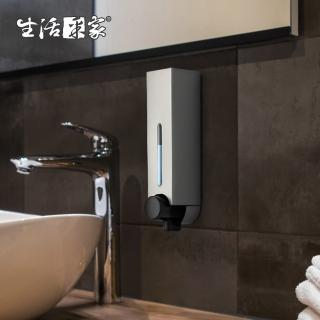 【生活采家】幸福手感典藏霧銀250ml單孔手壓式給皂機(#47056)