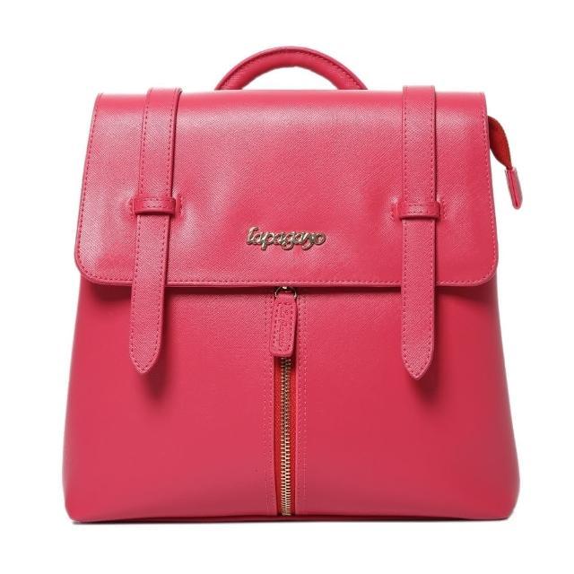 【lapagayo】時尚設計簡約3way後揹包(三色)