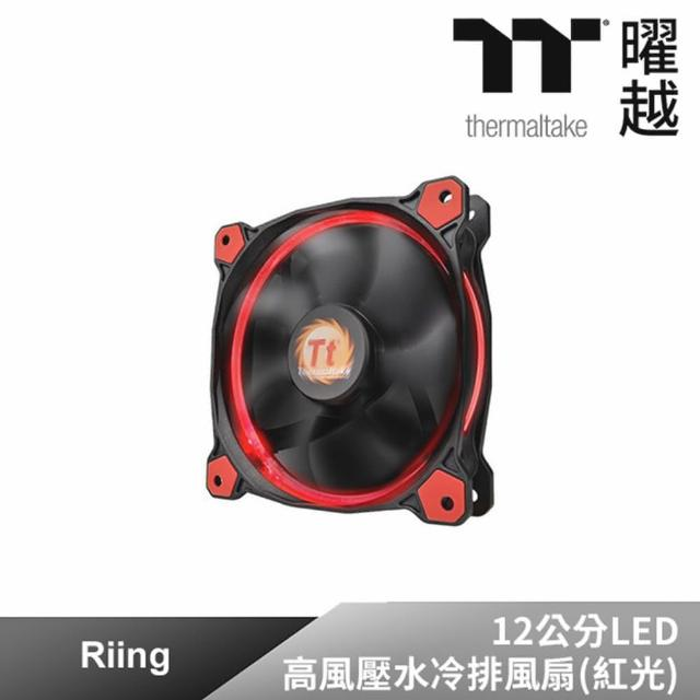 【Thermaltake曜越】Riing 12公分LED高風壓水冷排風扇(紅光CL-F038-PL12RE-A)