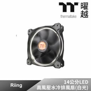 【Thermaltake曜越】Riing 14公分LED高風壓水冷排風扇(白光CL-F039-PL14WT-A)