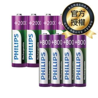 【PHILIPS】低自放充電電池AA 3號 +AAA 4號(各4入)