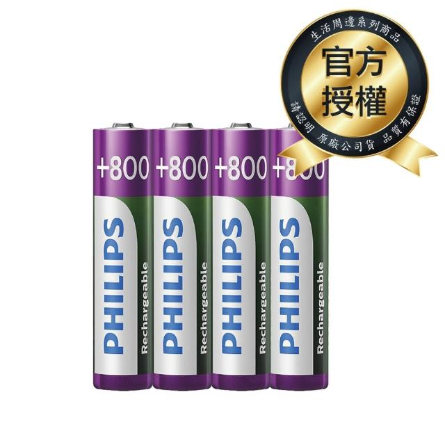 【PHILIPS】低自放鎳氫充電電池AAA