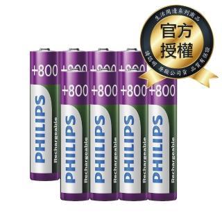 【PHILIPS】低自放鎳氫充電電池AAA 4號(800mAh 8入)