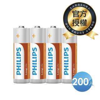 【PHILIPS 飛利浦】3號碳鋅電池(200顆)