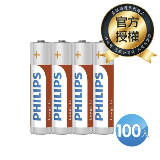 【PHILIPS 飛利浦】4號碳鋅電池(100顆)