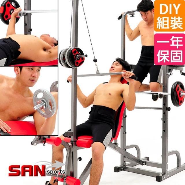 【SAN SPORTS】第五代室內單槓雙槓+拉桿舉重床(MC177-10105)