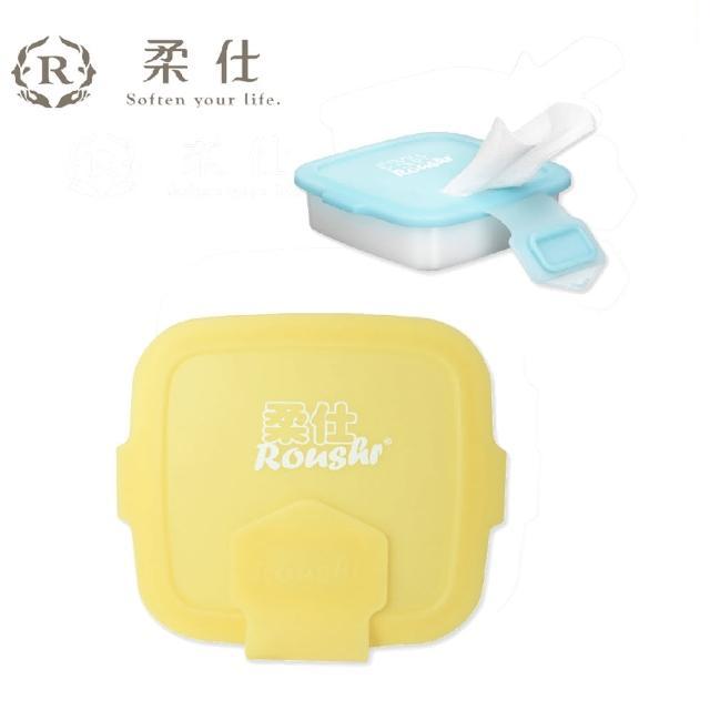 【BabyTiger虎兒寶】Roushr柔仕 矽膠抽取盒 + DIY濕布巾隨行包20片-三色可選(濕巾 布巾)