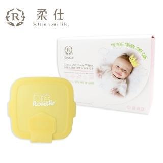 【BabyTiger虎兒寶】Roushr柔仕 矽膠抽取盒+乾濕兩用布巾-1+1(濕巾 布巾)