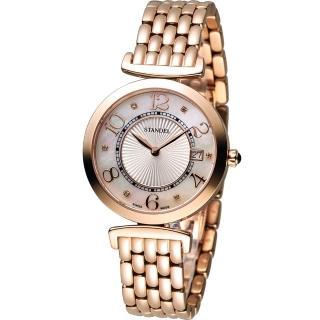 【Standel】Luxury 詩丹麗 極光系列時尚鑽錶(5S1501-111RG-WM)