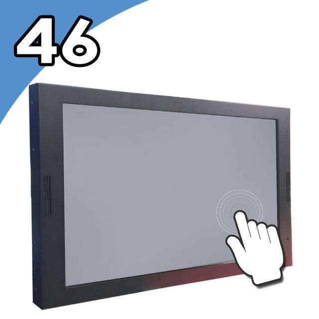 【Nextech】I 系列 46吋 紅外線多點觸控螢幕(NTI460I0BUNSA)