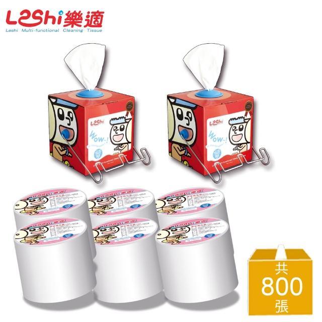 【Leshi樂適】嬰兒乾濕兩用布巾/護理巾(超省錢人氣組-800張)