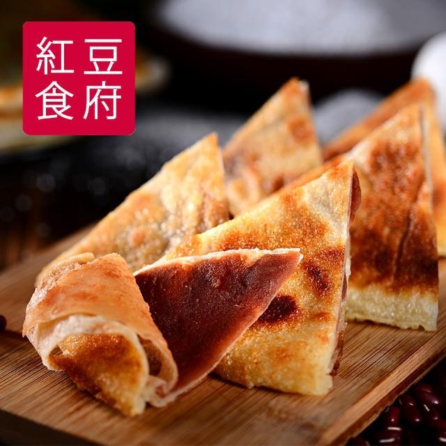 【鮮食家任選799】紅豆食府 豆沙鍋餅(480g/4入/盒)