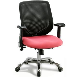 【aaronation愛倫國度】舒適透氣網背電腦椅/辦公椅(i-RS143SGA)
