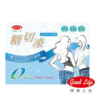 【得意人生】得意人生糖切凍2+1(30包入)