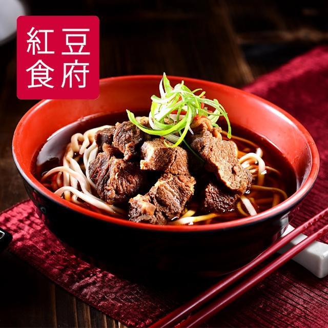 【鮮食家任選799】紅豆食府紅燒牛肉麵(450g/盒)