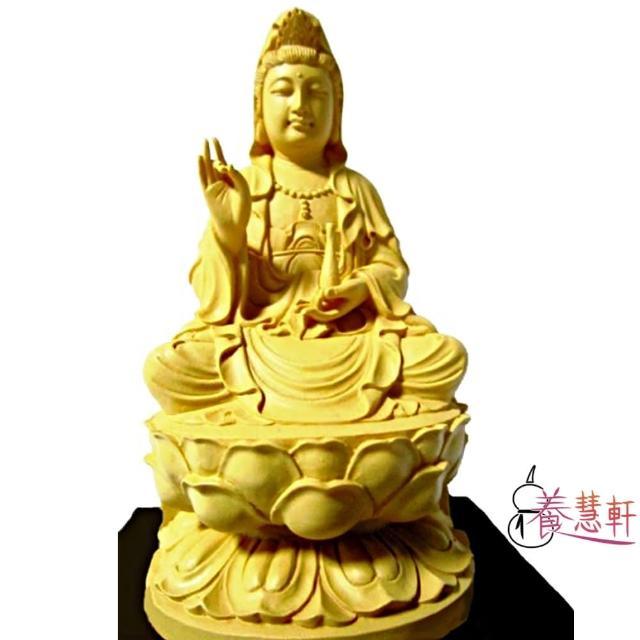 【養慧軒 12H】金剛砂陶土精雕佛像-淨瓶蓮花觀音菩薩(木色)