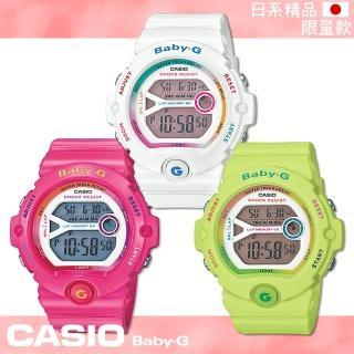 【CASIO 卡西歐 Baby-G 系列】防水200米 60組記憶 慢跑運動女錶(BG-6903日版)