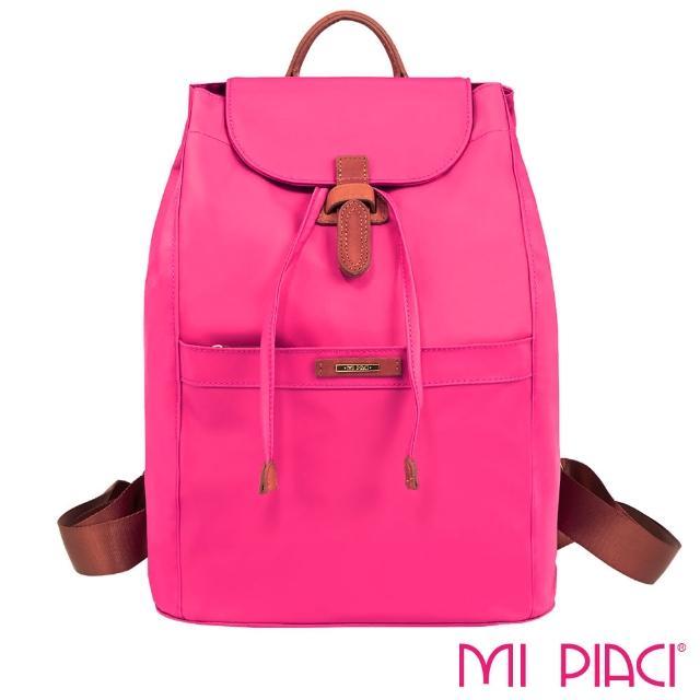 【MI PIACI】Pico系列-輕量防潑水抽繩後背包(桃紅色系-1890142)