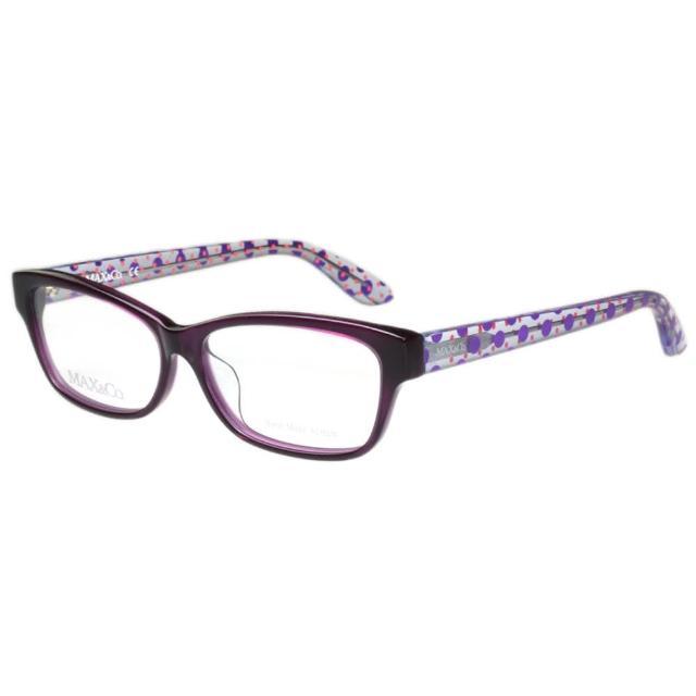 【MAX&CO.】-時尚光學眼鏡MAC4055F(紫紅色)