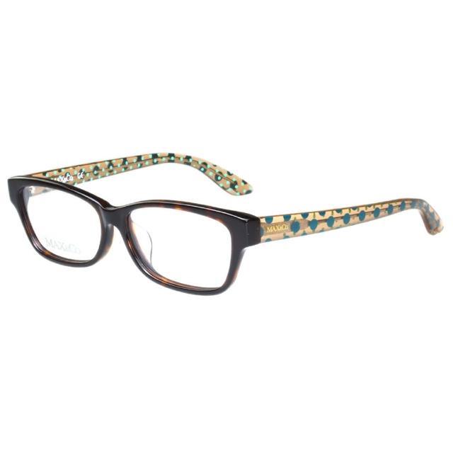 【MAX&CO.】-時尚光學眼鏡MAC4055F(琥珀色)
