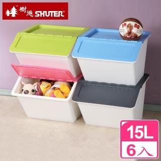 【樹德SHUTER】糖果屋可疊精巧收納箱15L(6入)