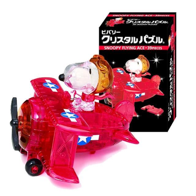【3D立體水晶拼圖】3D Crystal Puzzles 史努比王牌飛行員(8cm系列-39片)