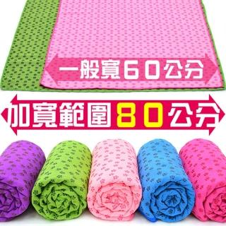 【SAN SPORTS】加寬80CM超細纖維瑜珈鋪巾-送收納袋(C155-135)