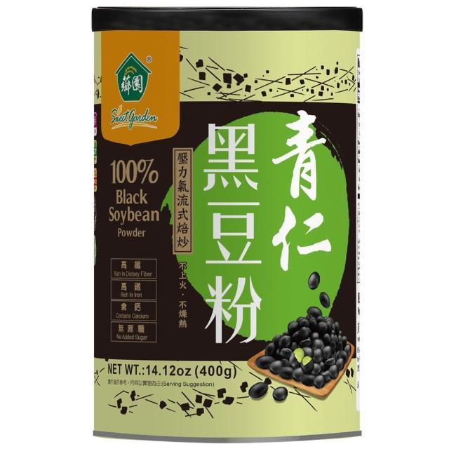 【薌園】青仁黑豆粉(400公克)