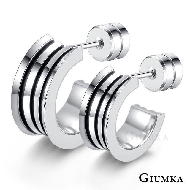 【GIUMKA】一生相隨珠寶白鋼栓扣式 男女情人對耳環 單邊單個價格 MF5001