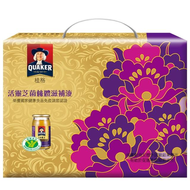 【桂格】活靈芝滋補液禮盒60ml*8入