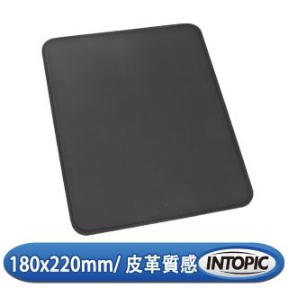 【INTOPIC】皮革鼠墊(PD-TH-01)