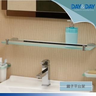 【DAY&DAY】玻璃平台架(3517)