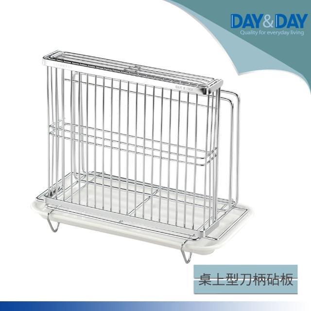 【DAY&DAY】桌上型刀柄砧板架(ST3215T)