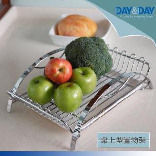 【DAY&DAY】桌上型置物架(ST3008D)