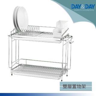 【DAY&DAY】雙層置物架(ST3078D)