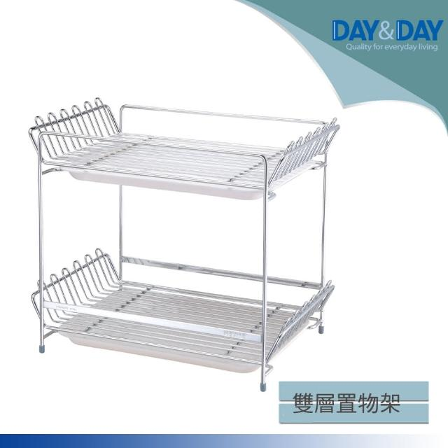 【DAY&DAY】雙層置物架(ST3008D-2)/