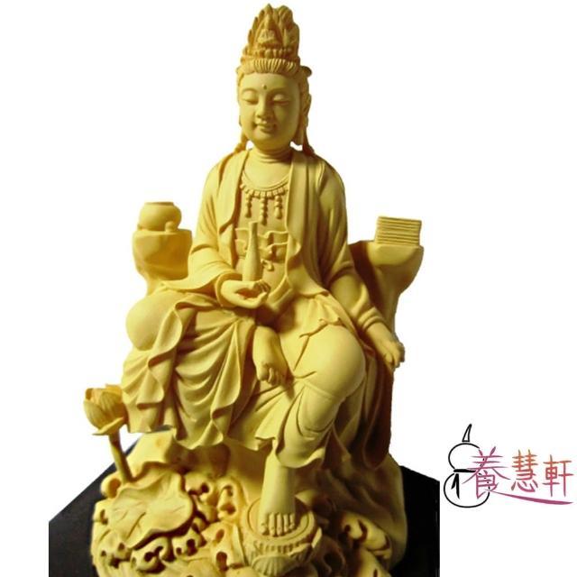 【養慧軒 12H】金剛砂陶土精雕佛像-自在觀音菩薩(木色  含木製底座)