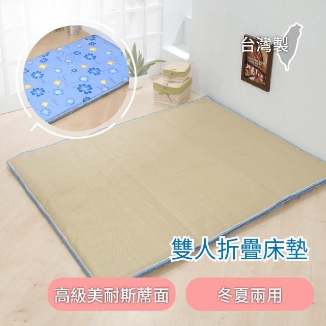 【思美爾】簡易雙人床墊(藍幸運草)