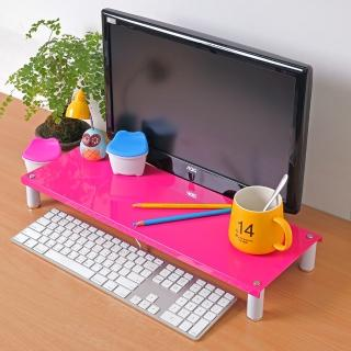 【方陣收納】高質烤漆金屬桌上螢幕架/鍵盤架RET-125(4色選1入)