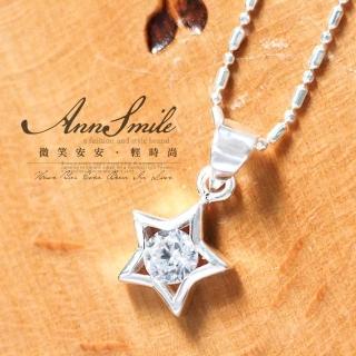 【微笑安安】亮框鋯石星星造型925純銀項鍊