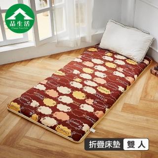 【品生活】冬夏兩用青白鋪棉床墊5x6尺雙人_可愛小羊(學生租屋族首選)