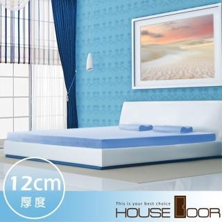 【House Door】日本防蹣抗菌表布頂級規格12cm厚實波浪記憶床墊(單人3尺)